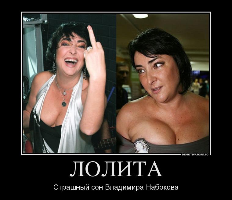 Ах, Люся!...