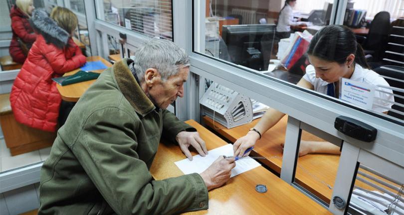 Читаем пенсионное законодательство между строк