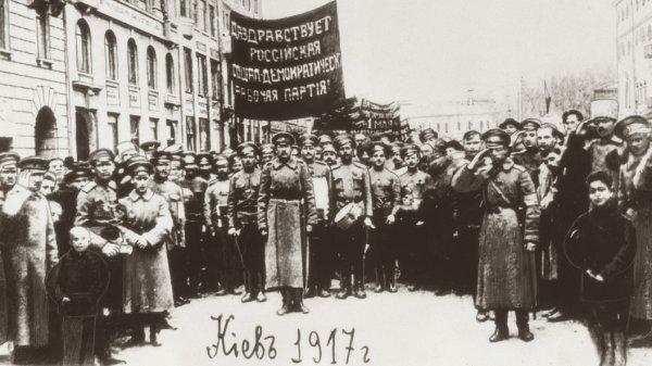 Октябрьский переворот и украинский сепаратиз