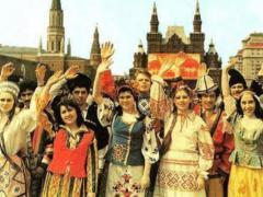 ПОЧЕМУ В СССР НЕ БЫЛО РУССКОЙ РЕСПУБЛИКИ