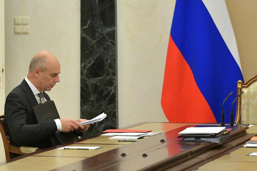 Доходы и расходы россиян. По…