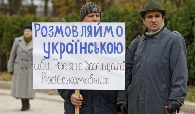 Украина сошла с ума от войны…