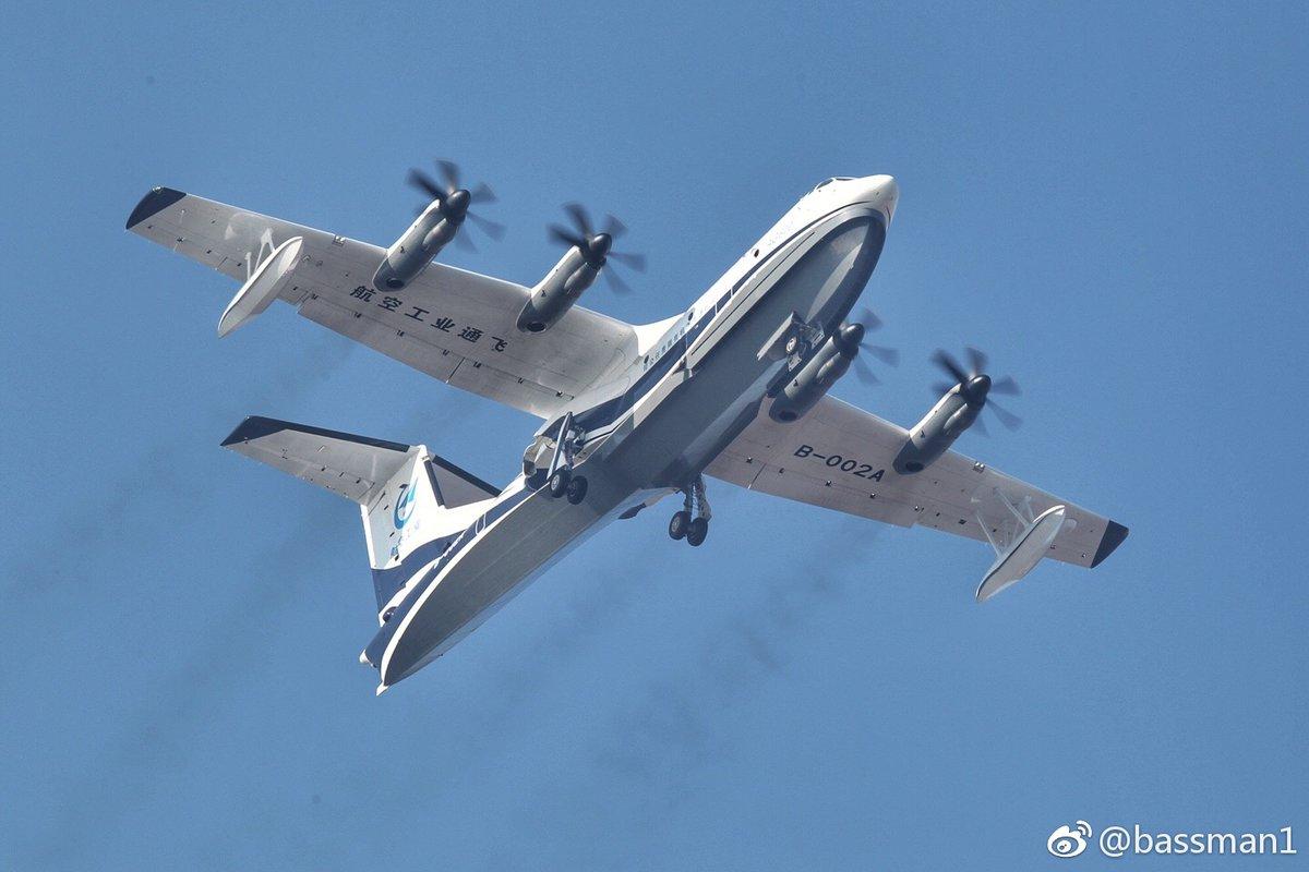 Разрабатываемый Китаем самолет-амфибия успешно прошел летные испытания