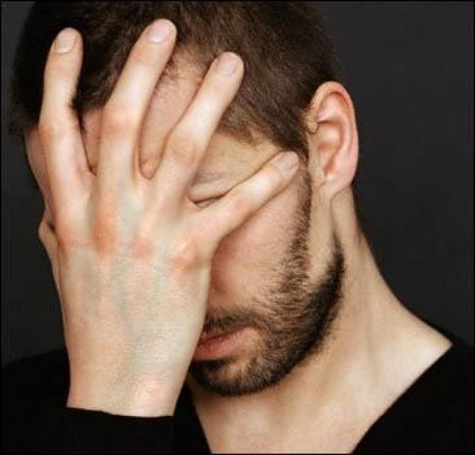 Хронический простатит причины симптомы