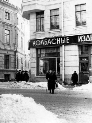 Зимние фотографии СССР