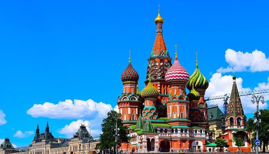 Золотой ход России: финансов…