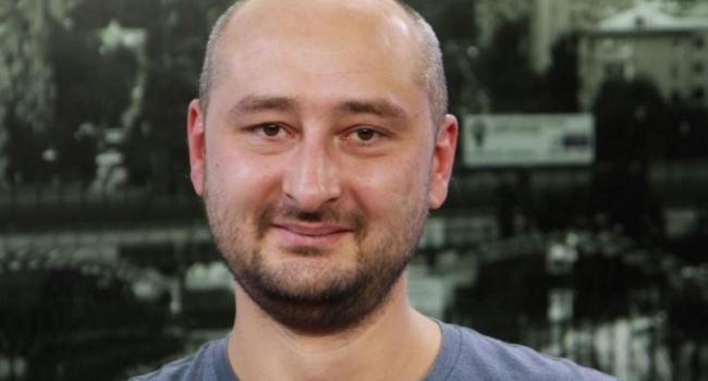 Бабченко признался что он ге…