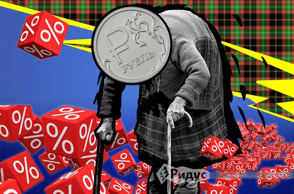 Удастся ли Центробанку спасти рубль