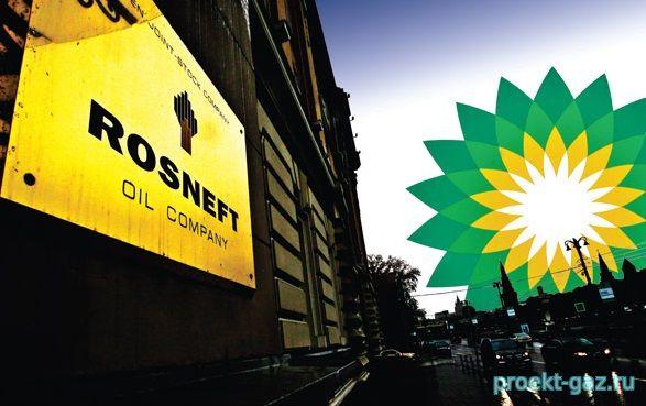 """""""Роснефть"""" поставила Минэнерго в трудное положение своим газовым договором с BP"""