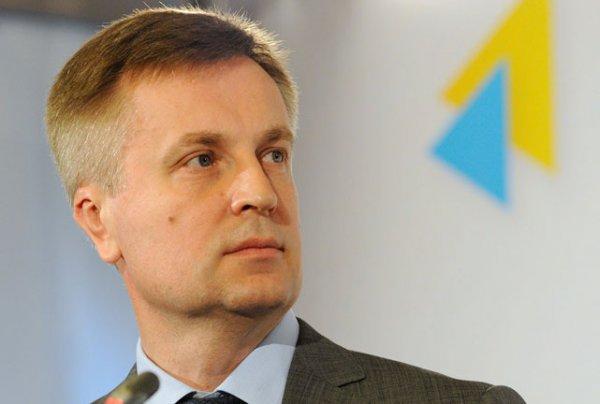 Украинцев готовят к президентству Наливайченко