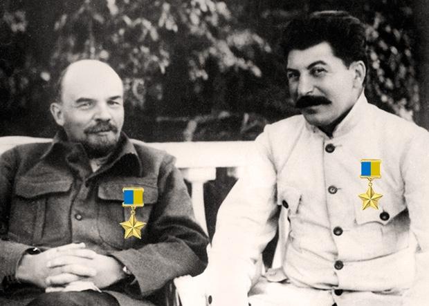 Как Ленин и Сталин превращал…