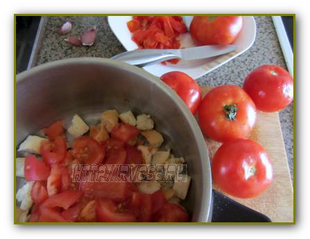 порезать помидоры