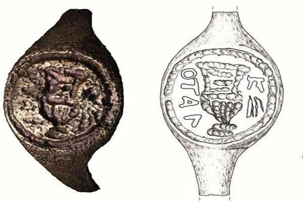 Израильские ученые: расшифрована надпись на кольце, принадлежавшем  Понтию Пилату