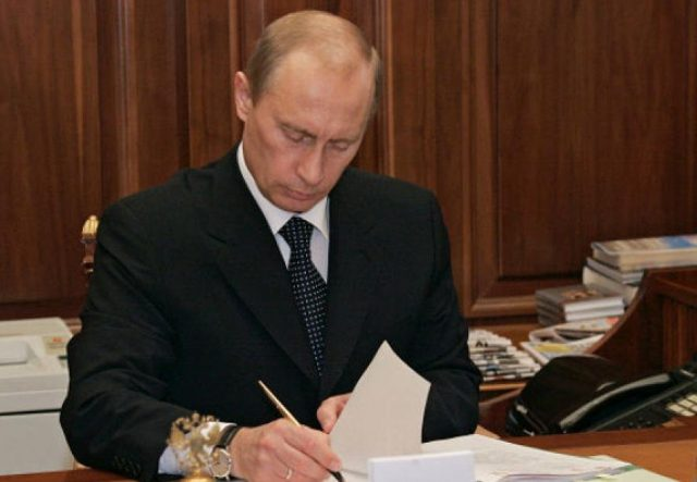 Путин подписал закон об ужес…