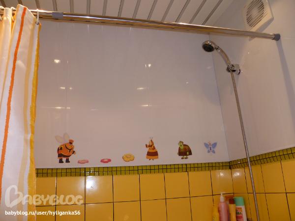 Наша ванная комната. Или как сделать дёшево и весело)))