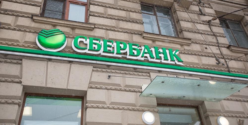 Сбербанк России полностью готов к любому развитию событий на Украине