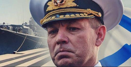 Украинский адмирал поражён скоростью развития Черноморского флота РФ