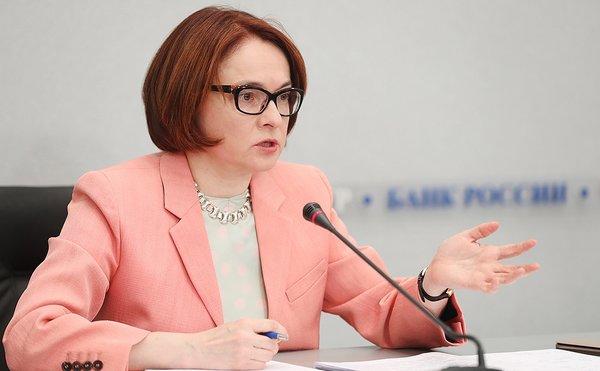 Набиуллина: Россияне, цены н…