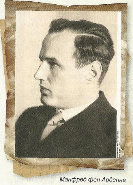 О штандартенфюрере СС, ставшем дваджы лауреатом Сталинской премии