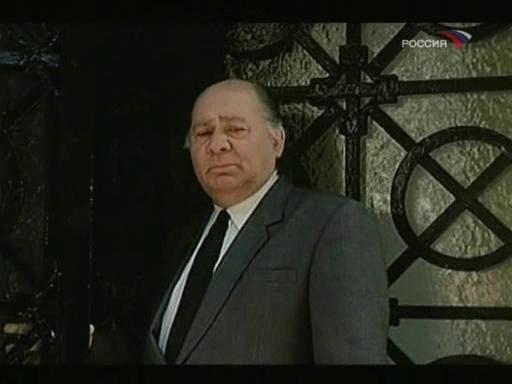 Евгений Леонов