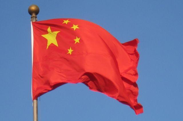 Американского посла вызвали в МИД Китая
