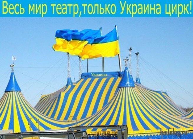 Новости стационара: Заявление Гройсмана об Украине, как стране-экспортере газа.