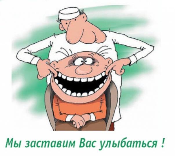 Вот это анекдот))