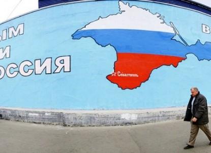 В Киеве занервничали: в ЕС началась «крымская оттепель»