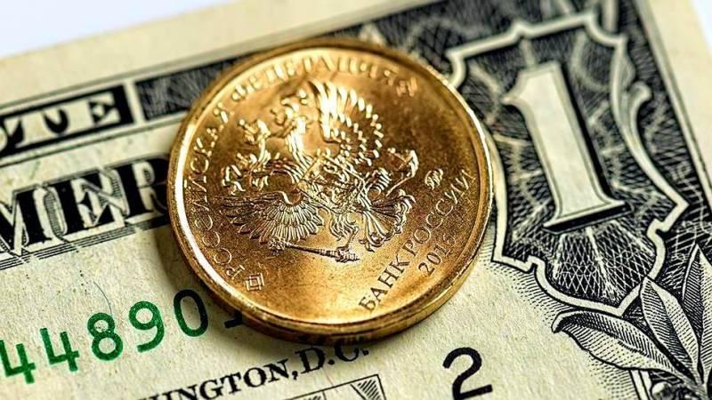 Нужен ли России доллар?