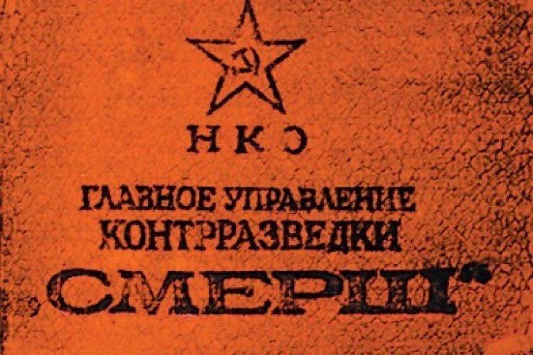 """""""Смута на Руси заканчивается. И госбезопасность придёт к каждому, кто честно жить не хочет"""""""