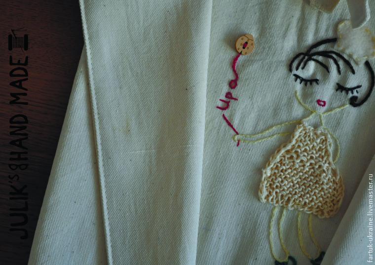 Шьем двойной детский фартук для творчества