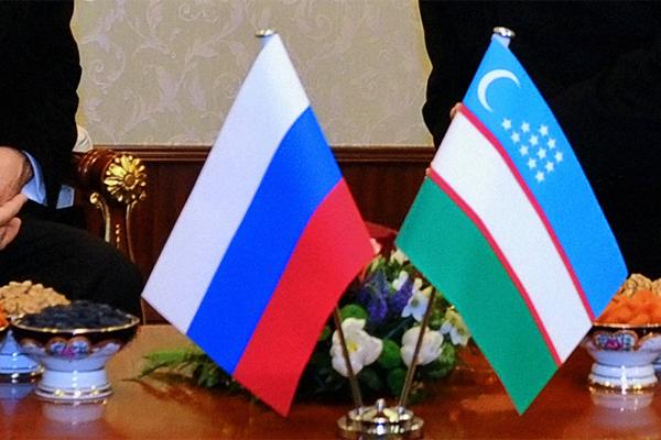Россия и Узбекистан подписал…