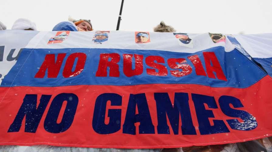 Россия не примет этапы Кубка…