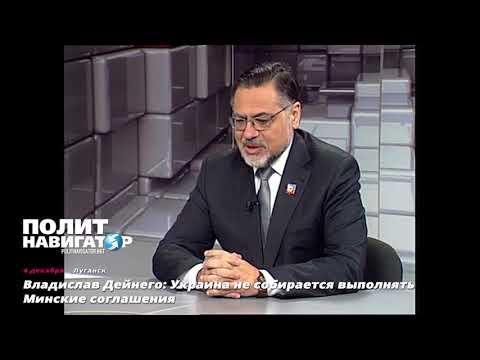 Похоронит ли Украина резолюцию Совбеза ООН?