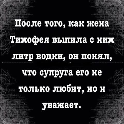 Народный юмор)))