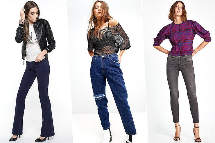 3 модели джинсов, которые будут в моде в 2018-м