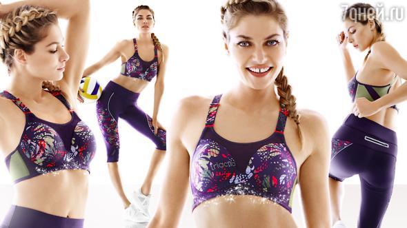 Где купить классную спортивную одежду  неочевидные марки 33a667616bd