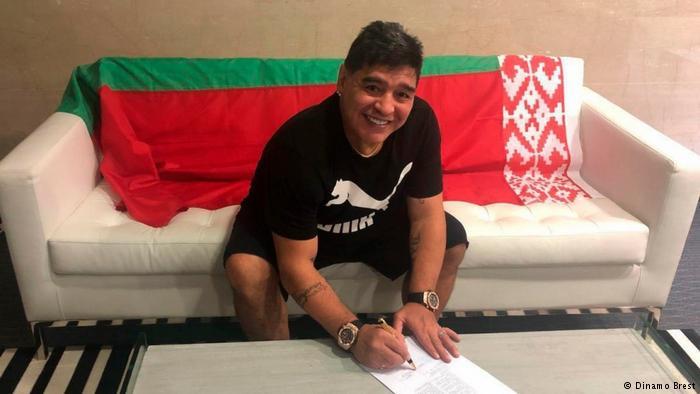 Диего Марадона нашел работу в Беларуси