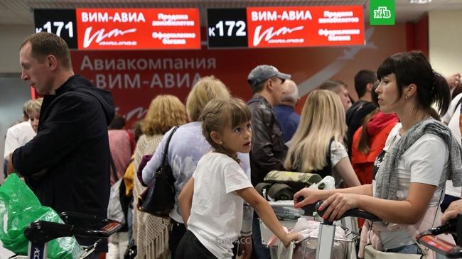 Туроператоры просят правительство вмешаться вситуацию с«ВИМ-Авиа»