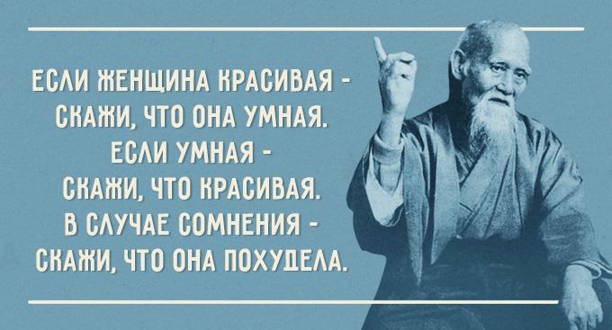 20 оптимистичных открыток))