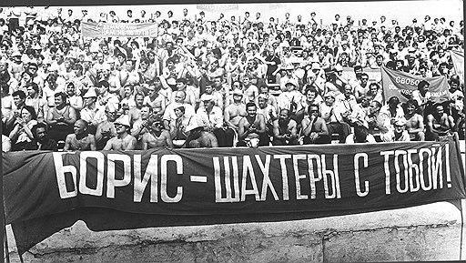 Распад СССР и забастовки шахтёров Донбасса: Немного уроков истории