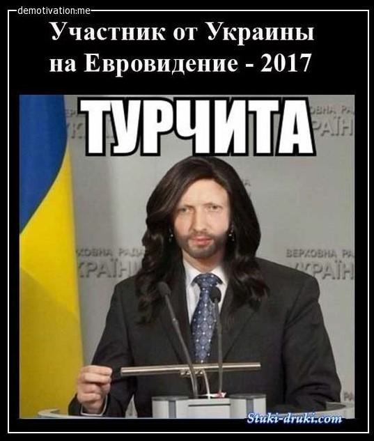 Донецк – Евровиденье уже не то