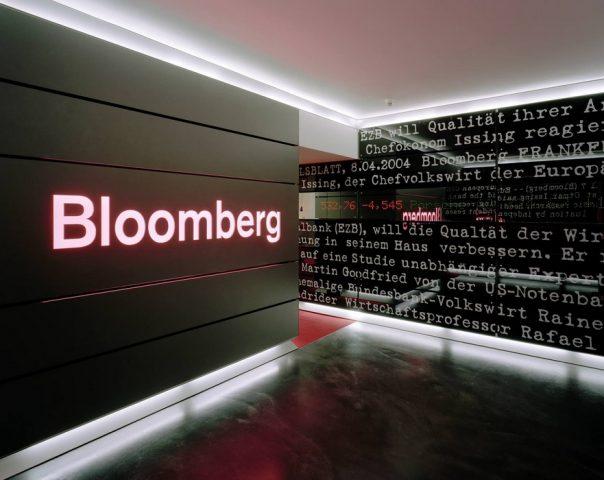 Bloomberg: против России мож…
