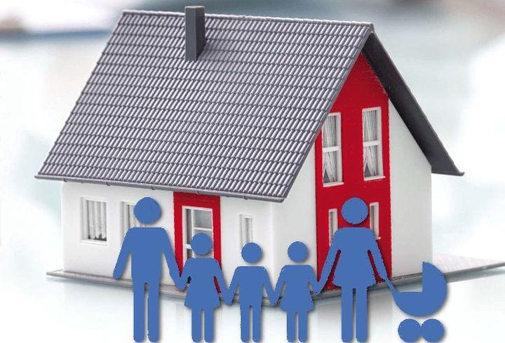 Жилье для многодетных семей …