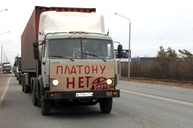 Минтранс: с помощью системы «Платон» собрано более 25,1 млрд рублей