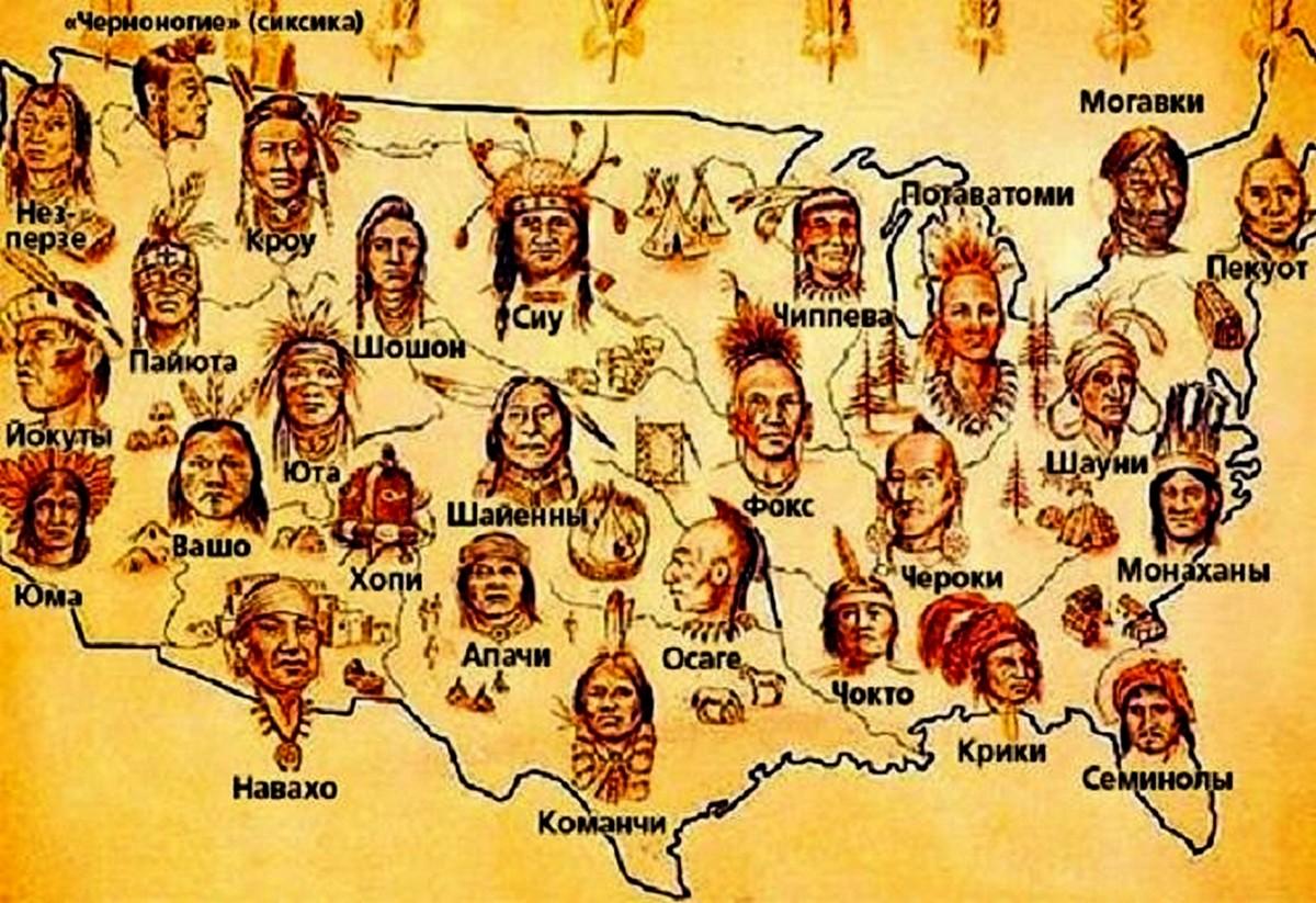 Наглосакаонский геноцид индейцев