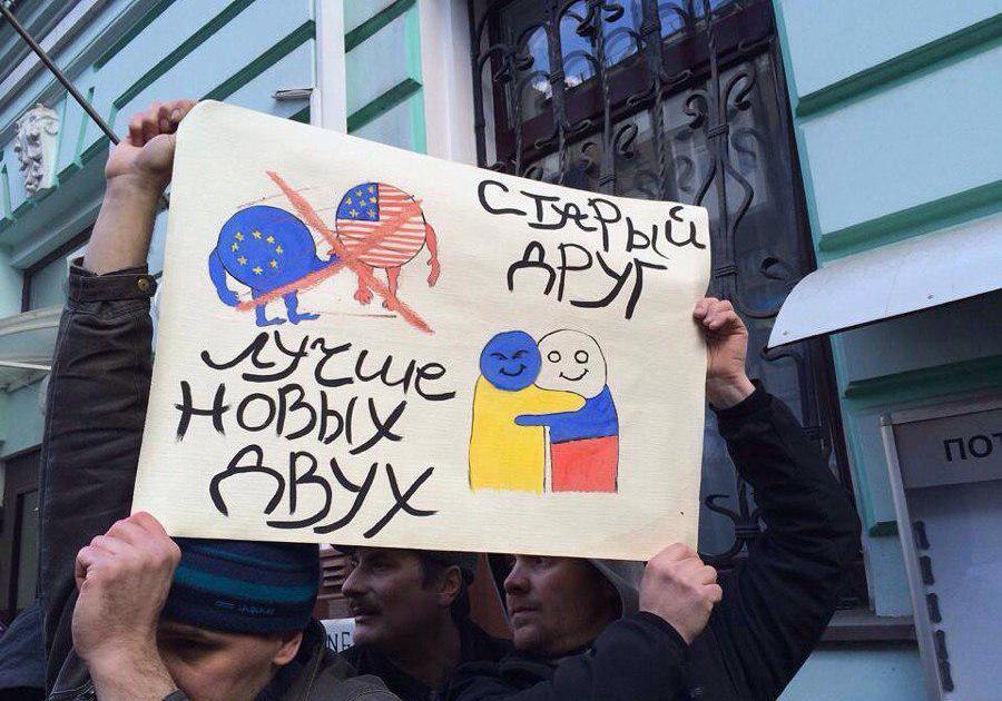 Чистосердечное признание россиян: «украинец, мы тебя боимся»