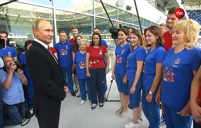 Путин поблагодарил волонтеров за работу на ЧМ-2018