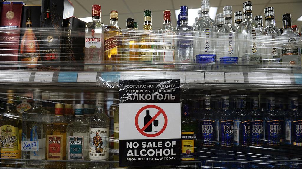 Эксперимент: месяц без алкоголя