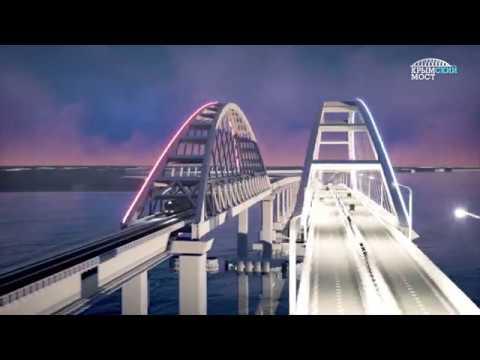 Хороший мост будет